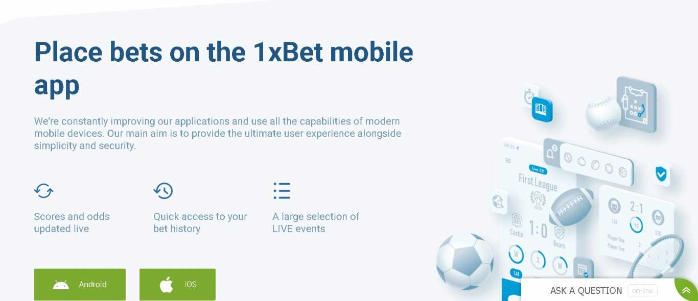1xBet apps
